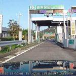 千葉県内を観光(高速料金所)