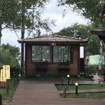 BBQハウス(北八ヶ岳ロープウェイ)